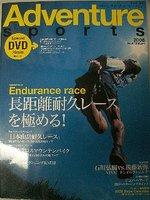 Adventure_sports_m