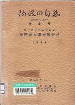 Awanoshizen