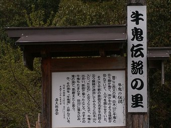 Ushioni101