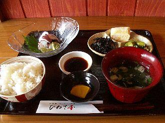 Hiwasaya1908171