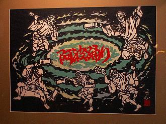 Hikousen_gallery191208_1