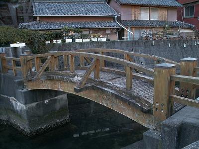 200216sisikui_hasi