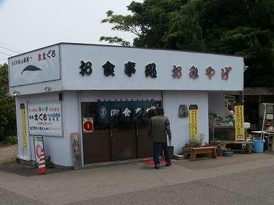 200522maguroya