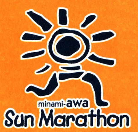 Sunmarathon
