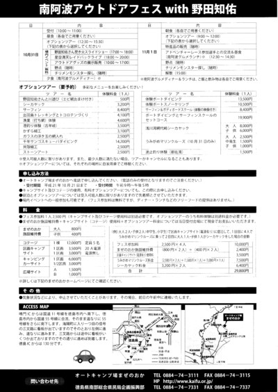 2009outdoor02s_2