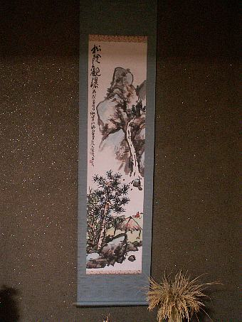 Wasaburo210